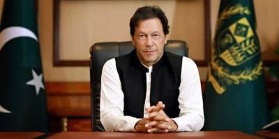 وزیراعظم کا آج دورہ لاہور، 100 روزہ پلان پر پیشرفت کا جائزہ لیں گے