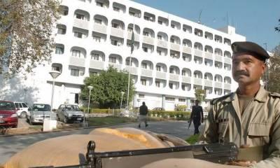 پاکستان اورایف اے ٹی ایف کے درمیان مذاکرات کل سے شروع ہوں گے،