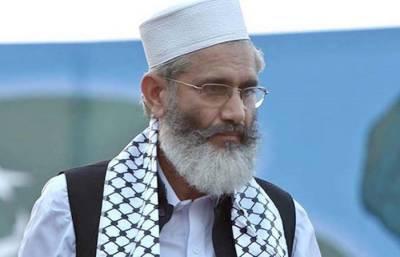 جماعت اسلامی پاکستان کے امیر سینیٹر سراج الحق کا پریس کانفرنس سے خطاب