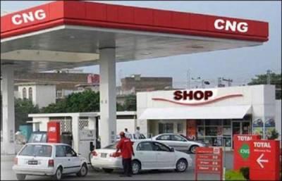 گیس کی قیمتیں بڑھ گئیں،سی این جی کی فی کلو قیمت 104 روپےہو گئی