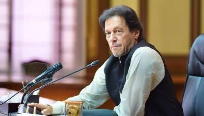 وزیراعظم کی زیرصدارت اجلاس میں پنجاب حکومت کے منصوبوں پر بریفنگ