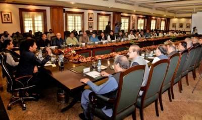 وزیراعظم عمران خان کی وزیراعلٰی پنجاب عثمان بزدار اور صوبائی کابینہ کے اراکین سے ملاقات
