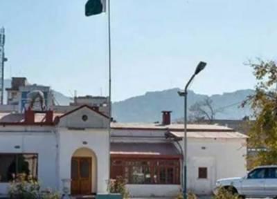 افغان حکام نے جلال آباد میں پاکستانی قونصل خانے کے تحفظ کی یقین دہانی کرا دی