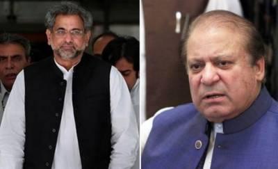 غداری کا الزام: نواز شریف اور شاہد خاقان کی لاہور ہائیکورٹ میں پیشی کا امکان
