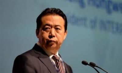 چین نے انٹرپول چیف کو حراست میں لینے کی تصدیق کردی