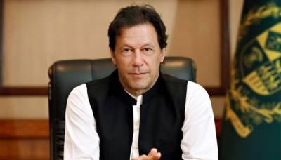 کلین اینڈ گرین پاکستان: وزیراعظم آج سے ملک بھر میں صفائی مہم کا آغاز کریں گے
