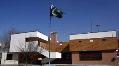 جلال آباد میں پاکستانی قونصل خانہ کھول دیا گیا