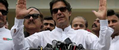 Imran Khan Promises ''Whistleblower'' Law To Fight Corruption In Pakistan