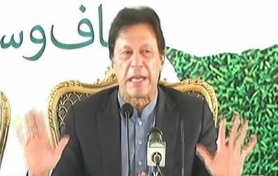 وزیراعظم عمران خان نے ایک بار پھر مہنگائی کا عندیہ دیدیا