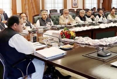 محکموں میں مالی نظم و ضبط کو یقینی بنا کر عوام کو مزید سہولتیں دیں گے۔ وزیر اعلی وزیر پنجاب سردار عثمان بزدار