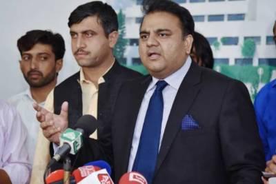 چوروں اور ڈاکوؤں کے احتساب کے نام پر اپوزیشن کا رنگ اڑ جاتا ہے,پاکستان کو لوٹنے والوں کا حساب ضرور ہو گا,وزیر اطلاعات فواد چوہدری