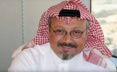 صحافی کی پراسرار گمشدگی: ترکی نے سعودی سفیر کو طلب کرلیا