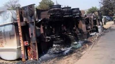 کانگو میں آئل ٹینکر اور ٹرک کے درمیان تصادم کے بعد آگ بھڑک اٹھنے سے50 افراد ہلاک اور100 سے زائد جھلس گئے