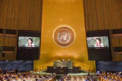 نیویارک:اقوام متحدہ میں پاکستان کی مستقل مندوب ملیحہ لودھی کاخطاب