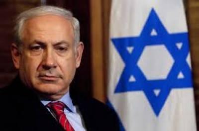 اسرائیلی وزیراعظم نیتن یاہو نے ایتھوپیا سے انتہا پسند جماعت کے یہودیوں کو آباد کرنے کی منظوری دیدی ہے