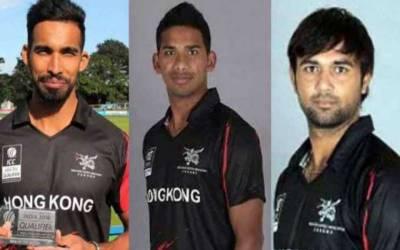 آئی سی سی اینٹی کرپشن کوڈ کی خلاف ورزی، ہانگ کانگ کے 3 کرکٹرز معطلی کا سامنا