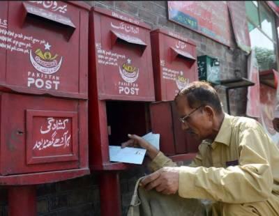 دنیا بھرکی طرح کراچی میں بھی ڈاک کا عالمی دن منایا جارہا ہے