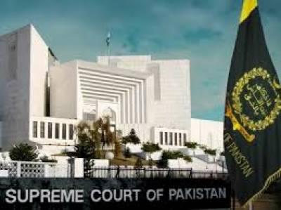 سپریم کورٹ میں پاکستانیوں کے بیرون ملک اکاونٹس کیس کی سماعت ہوئی