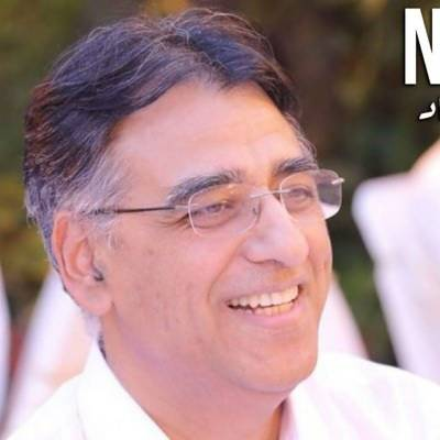 Pakistan to approach IMF for bailout: Asad Umar