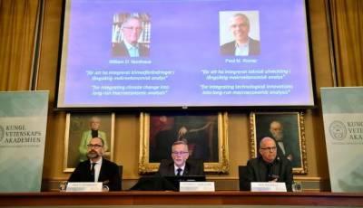 نوبل انعام برائے معاشیات 2 امریکی ماہرین ولیم نورڈ ہاوس اور پاول رومر کے نام