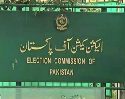 الیکشن کمیشن کا آئی جی پنجاب طاہرخان کی تبدیلی کا نوٹس ، امجد جاوید ہاشمی کوآئی جی پنجاب لگانے کا حکومتی نوٹیفکیشن معطل کردیا