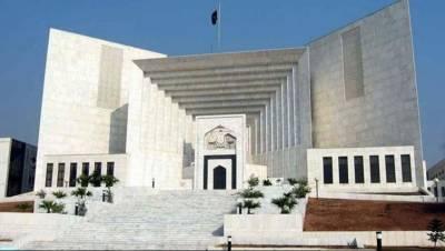 سپریم کورٹ نے پاکستانیوں کے بیرون ملک اکاونٹس کیس میں حکومت کو دوہفتوں کی مہلت دیدی