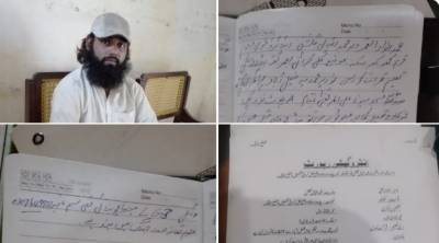 جھنگ: کم سن طالبہ کے ساتھ نازیبا حرکات کرنے والا استاد گرفتار