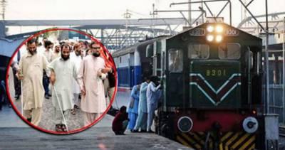 ریلوے نے نابینا افراد اور غریبوں کیلئے کرایوں میں خصوصی کمی کا اعلان کر دیا