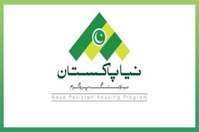 وزیر اعظم عمران خان کا کہنا ہے کہ پچاس لاکھ گھروں کی تعمیر جیسے منصوبے کی بنیاد رکھ دی