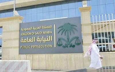 سعودی عرب: جھوٹی میڈیکل رپورٹ بنانے اور بنوانے پر ایک لاکھ ریال جرمانہ مقرر