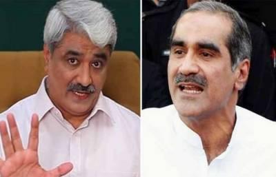 اسلام آباد ہائیکورٹ نے سعد رفیق اور سلمان رفیق کی حفاظتی ضمانت کی درخواست مسترد