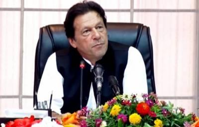 سمندر پار پاکستانی قومی اثاثہ ہیں، ان کے تحفظات جلد دور کئے جائیں اور مسائل کے حل کیلئے روڈمیپ جلد مرتب کیاجائے,وزیراعظم عمران خان