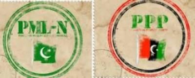 ضمنی انتخاب میں پیپلز پارٹی نے وسطی پنجاب میں ن لیگ کی باضابطہ حمایت کا اعلان کر دیا
