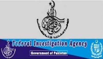 ایف آئی اے نے یواے ای میں جائیدادیں رکھنے والے25 سیاستدانوں کا سراغ لگا لیا