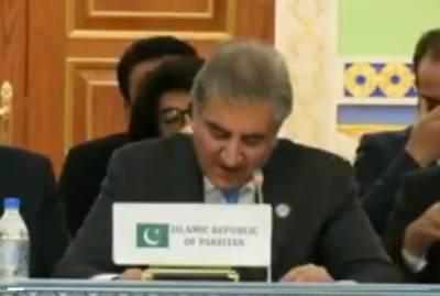 وزیرخارجہ شاہ محمود قریشی تاجکستان کا دورہ مکمل کرکے وطن واپس پہنچ گئے