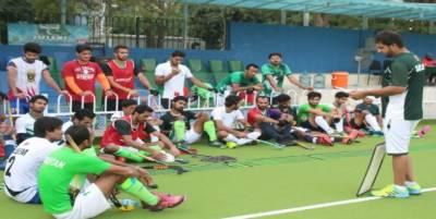 پاکستان نے پانچویں ایشین چمپئنزٹرافی کے لئے ہاکی ٹیم میں شامل کھلاڑیوں کے ناموں کا اعلان کردیا ہے