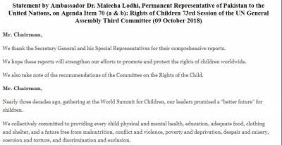 پاکستانی مندوب ملیحہ لودھی کاجنرل اسمبلی میں بچوں کےتحفظ سےمتعلق مباحثےمیں خطاب