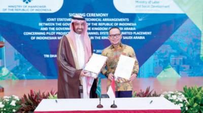 انڈونیشیا سے گھریلو عملے کی سعودی عرب درآمد بحال