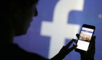 فیس بک پر ہیکرز کے حملے، 3 کروڑ اکاونٹس کی تفصیلات چوری