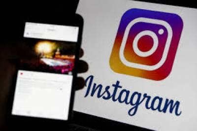 اب انسٹا پوسٹ میں ٹیپنگ فیچر سے صارفین کو بار بار اسکرول اور بیک کلک کرنے سے چھٹکارا مل جائے گا