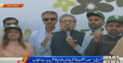 President Arif Alvi participated in CleanGreenPakistan campaign at a ceremony in Karachi