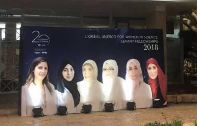 عرب سائنس دان خواتین کے لیے یونیسکو کے اعزاز کا اعلان