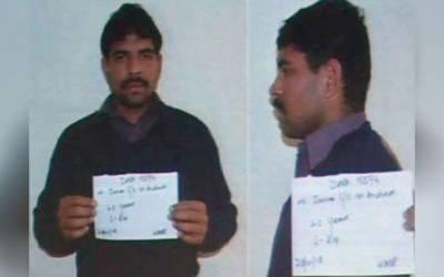 زینب قتل کیس: لاہور ہائیکورٹ میں مجرم عمران کو سرعام پھانسی دینے کی درخواست دائر