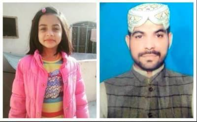 کمسن زینب کے قاتل عمران کو کوٹ لکھپت جیل میں تختہ دار پر لٹکا دیا گیا