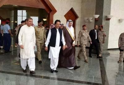 وزیراعظم آئندہ ہفتے سعودی عرب کا سرکاری دورہ کریں گے, سعودی عرب کی اعلیٰ قیادت سے ملاقاتیں کریں گے