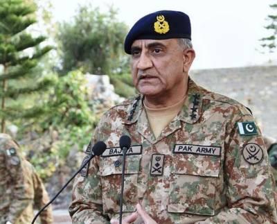 خطے میں امن کیلئے افغانستان میں امن ضروری ہے، آرمی چیف جنرل قمر باجوہ