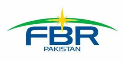 پاکستان اوربرطانیہ نے پاکستان میں ٹیکس نظام کادائرہ بڑھانے کے معاہدے میں توسیع کی ہے