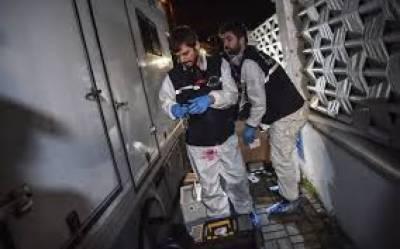 ترکی میں سعودی صحافی کے مبینہ قتل کی تحقیقات کا دائرہ کار بڑھا دیاگیا