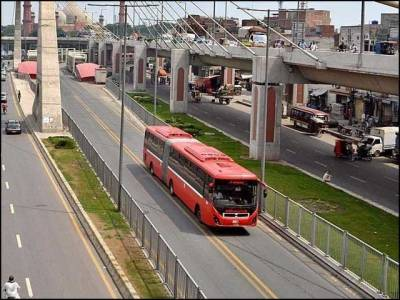 Punjab Govt Ends Subsidy On Metro Bus Fares