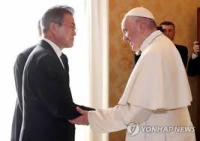 عیسائیوں کے روحانی پیشوا پوپ فرانسس نے شمالی کوریا کے دورے کی دعوت قبول کرلی